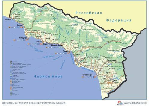 Абхазия курорты