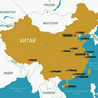 Карта китая с городами на русском