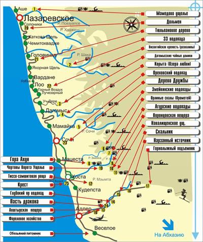 карта достопримечательностей и курортов Большого Сочи