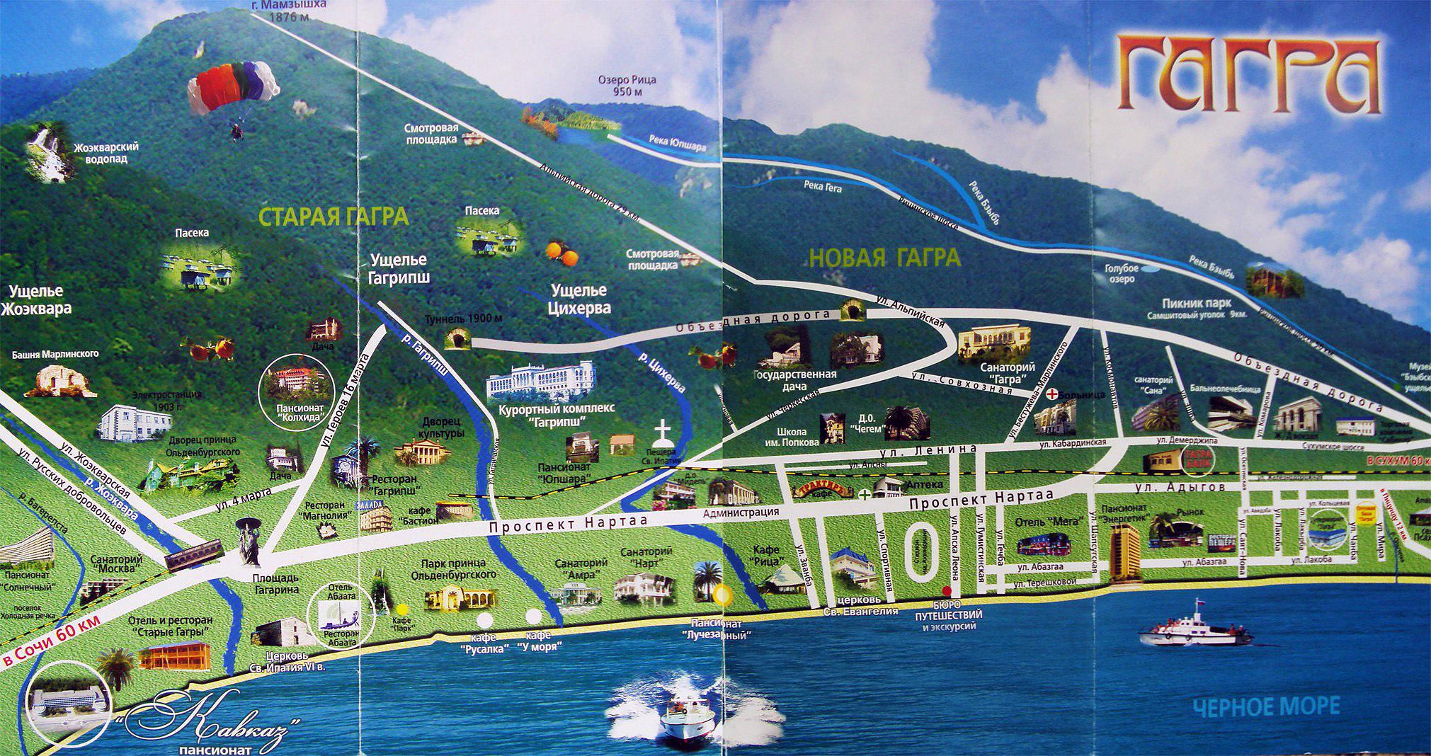 Карта схема гагры с рельефом и