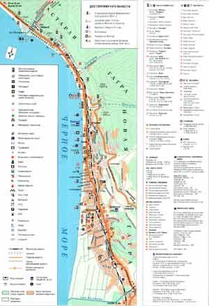 карта гагры с улицами и номерами
