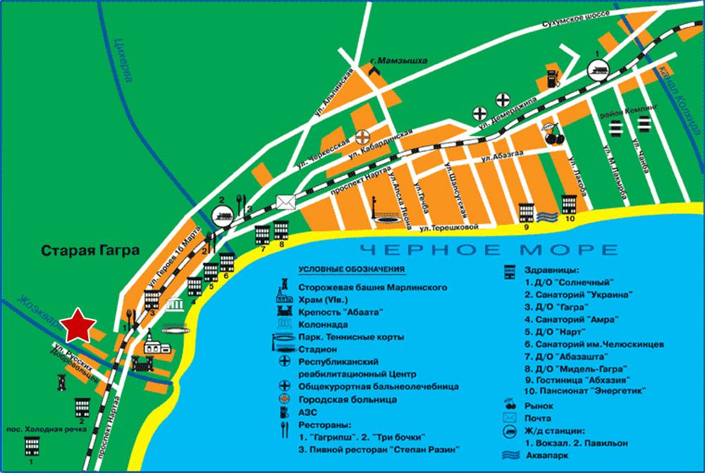 Карта Гагры с улицами и