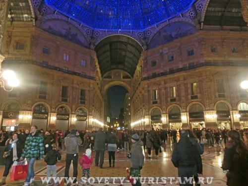Милан галерея витторио эммануила