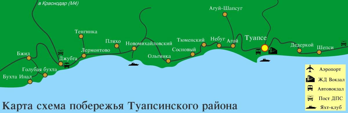 Курортный район Туапсе помимо