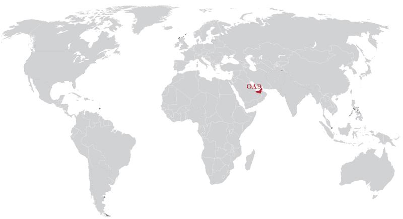 ОАЭ - ОАЭ на карте мира, карта ОАЭ на русском языке. Виза в ОАЭ .