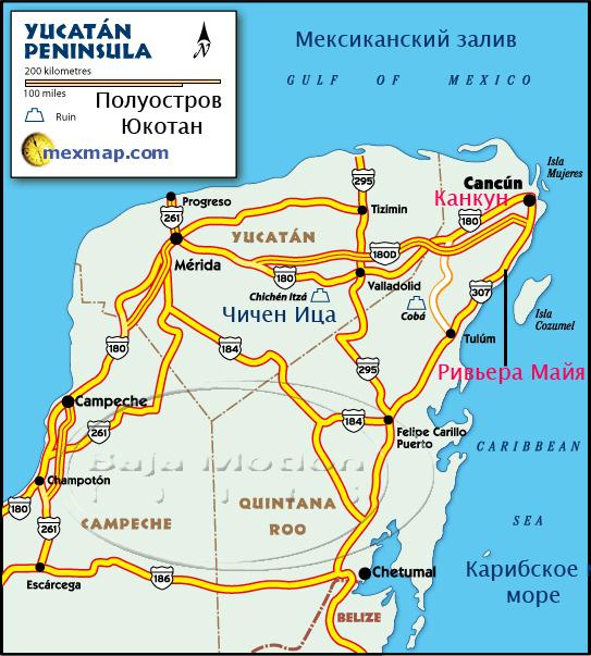 карта полуострова Юкотан
